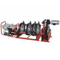 Buy cheap DH250 Hydraulic Butt Fusion Welding Machine(butt Welder for PE Pipe Welding) from wholesalers