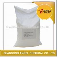 Buy cheap Biocides Aluminum Chloride product