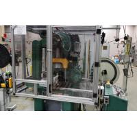 Buy cheap machine series Bruderer BSTA 30I from wholesalers