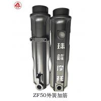 Bottom tube recommendation Product ZF50
