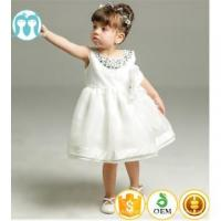 Buy cheap 2017 wholesale 0-2T baby kid dresses with diamond beads multi layers new frocks in white from wholesalers