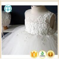 Buy cheap latest design kids clothes lace dress party wedding dress for girls wear from wholesalers