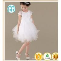 Buy cheap latest design lace party dress girls wedding dress kids wear from wholesalers