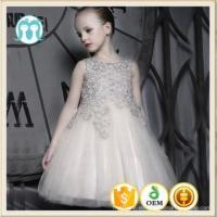 Buy cheap 2015 high quality cotton baby clothing for girls of 4 years from wholesalers