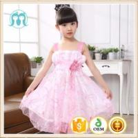 Buy cheap 2017 latest dress designs baby girl wholesale gowns for girls from wholesalers