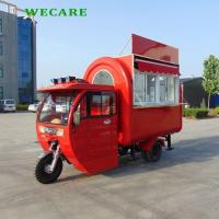 Motorcycle Food Restaurant Trailer