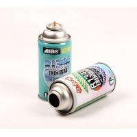 Quality R134A Refrigerant Gas Can for sale