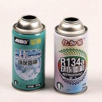 Quality 250g Refrigerant Gas Can for sale
