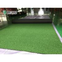 Quality Putting Green Artificial Synthetic Turf for sale
