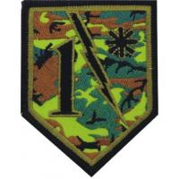 Quality Camo Patches AAE 436 for sale