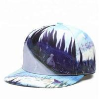 Buy cheap KaPin Abstract Art Men Women Baseball Cap 3D Printing Caps Cotton Cheap Adjustable H from wholesalers