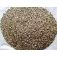 Buy cheap Refractories Refractory Boiler Bed Materials from wholesalers