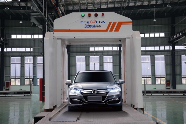 Buy Inspection System for Passenger Vehicles at wholesale prices