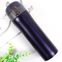 Buy cheap With Handle and Lock Sports Water Bottle from wholesalers