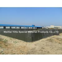 Quality The product name: oil blocking dyke for sale