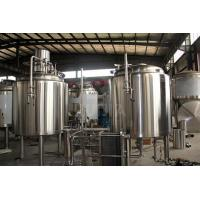 China Industrial Beer Brewing Equipment 300 Liter Beer Brewery Machine on sale