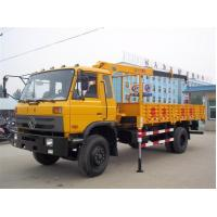 Buy cheap 5Ton armored trucks from wholesalers