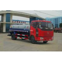 Buy cheap 10 m3 Jiefang water trucks for sale from wholesalers