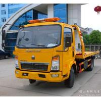 Buy cheap HOWO wrecker truck for sale from wholesalers