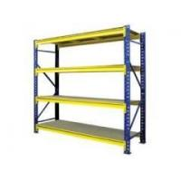 Buy cheap Long Span Racking System from wholesalers