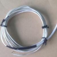 Buy cheap HIGHT TEMPRETURE CARTRIDGE ROD HEATER from wholesalers