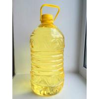 Buy cheap Crude Sunflower Oil from wholesalers