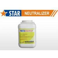 Buy cheap STAR Neutralizer - Advanced neutralizing aid for STAR chemical products from wholesalers