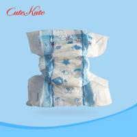 Quality Fluff Pulp Mix With Sap Core Baby Diaper Jumbo Packing for sale