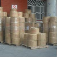 Quality Untreated Fluff Pulp For Baby Diaper And Sanitary Napkin Raw Materials for sale