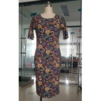 Buy cheap Skirt from wholesalers
