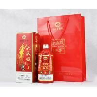Buy cheap Grand nation Red Moutai-Flavor Liquor from wholesalers