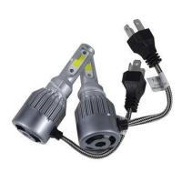 Buy cheap C6 Led Headlight H4, Led Headlight Bulbs, H4 Led Headlight from wholesalers