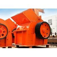 Buy cheap HSF Series Vibrating Feeder from wholesalers