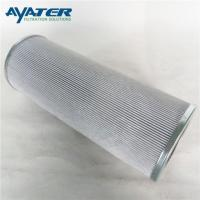 Buy cheap AYATER Pall 5 Micron Cartridge Filter from wholesalers