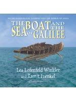 Gefen Releases The Boat and the Sea of Galillee