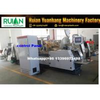 Quality Paper Bag Making Machine for sale