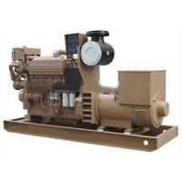 Quality CCFJ220JW 220KW marine generator for sale