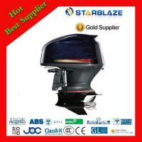 Buy cheap 25 HP Two Stroke Marine Outboard Motors from wholesalers