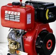 Buy cheap Small Boat Diesel Engine on sale from wholesalers
