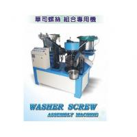 Quality Washer screw assembly for sale