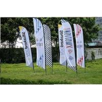 Tent Products advertising event flag