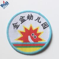Quality School badge and embroidered patches for sale