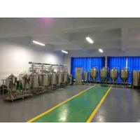 Laboratory brewing equipment
