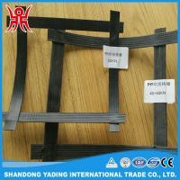 Quality PP welding geogrid for sale
