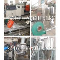 China HDPE bottle flake pelletizing machine on sale