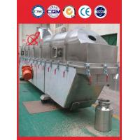 nickel sulfate Vibrating Fluid Bed Dryer Equipment