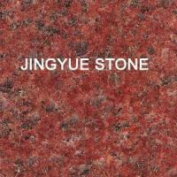 Quality Chinese Granite G351 for sale