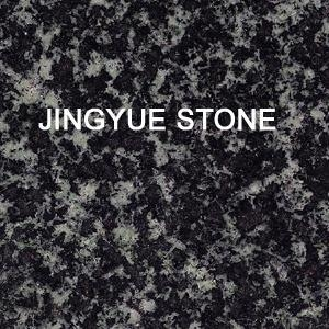 Buy Chinese Granite Forest Green at wholesale prices
