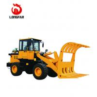 Buy cheap SL20W Loader from wholesalers
