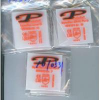Buy cheap Tag-less Main Care Label Iron On Heat Transfer from wholesalers